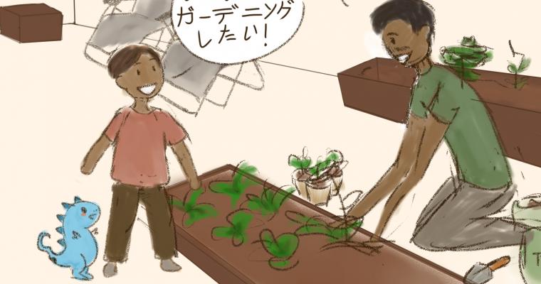 バイリンガルを育てることはどのくらい「よくある」ことなのでしょうか?